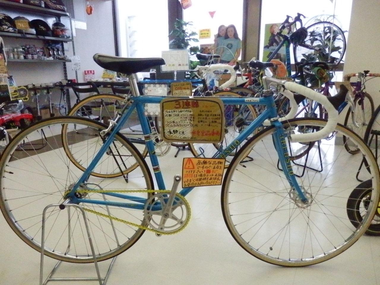 岩手県盛岡市近郊でロード・クロスバイク・パーツ買取なら滝沢市の「チャーリーオージ」にお任せ下さい!