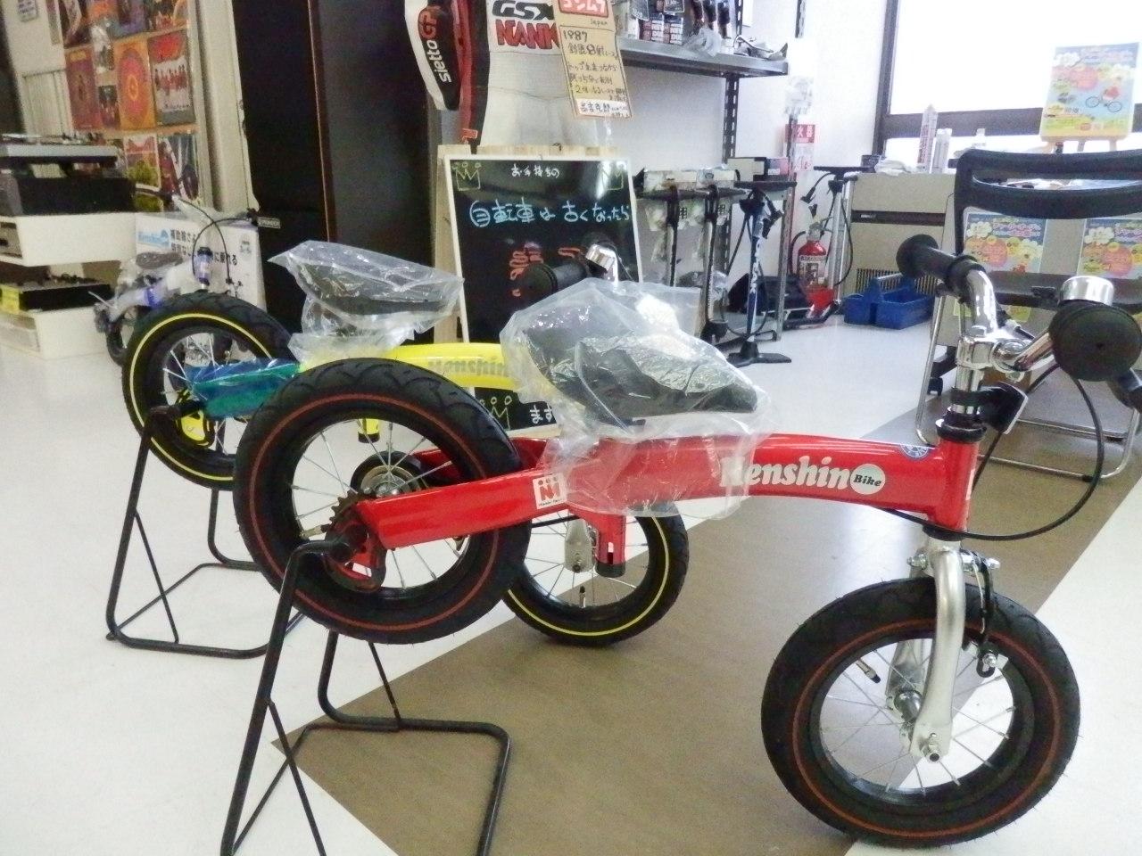 へんしんバイク 土日ジャンボ店で好評販売中!