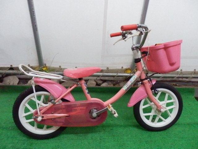 中古子供自転車